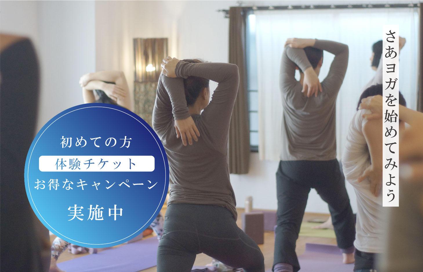 月会費登録料・入会金OFFキャンペーン_banner_TOP_mobile.jpg