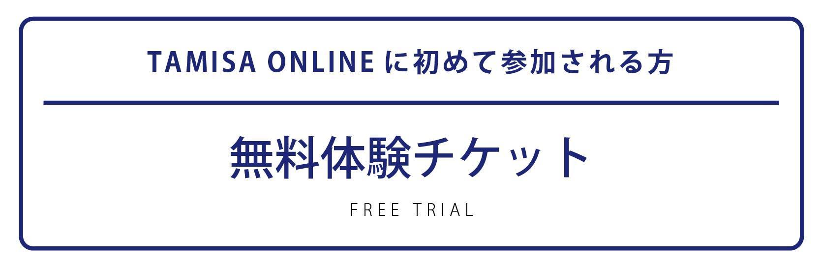 tamisa_online-04.jpg